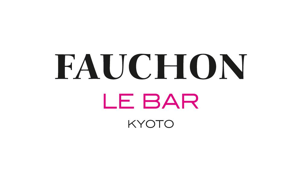 Le bar FAUCHON